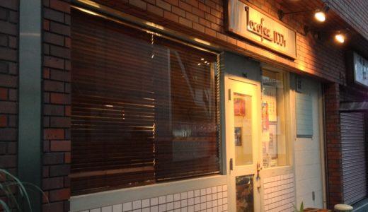 Locofee(ロコフィ) 絶品ハンバーガー&タコスのお店!