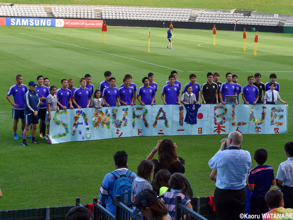 Japan-National-Football-Team-25