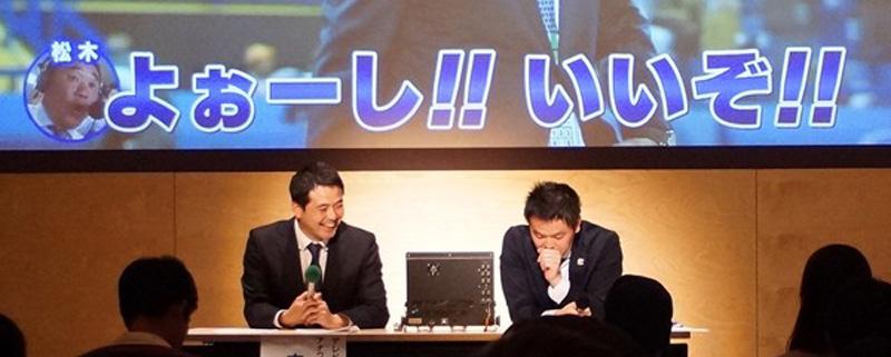 matsuki-nakayama