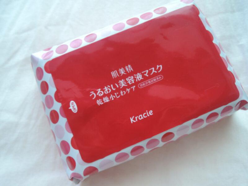肌美精|うるおい美容液マスク 乾燥小じわケア