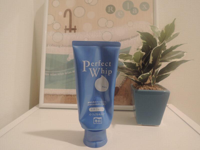 資生堂|洗顔専科 パーフェクトホイップ