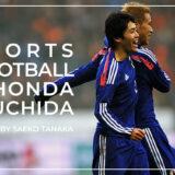 サッカー日本代表チームでの国際試合で得点を決めて一緒に喜びあう本田圭佑と内田篤人