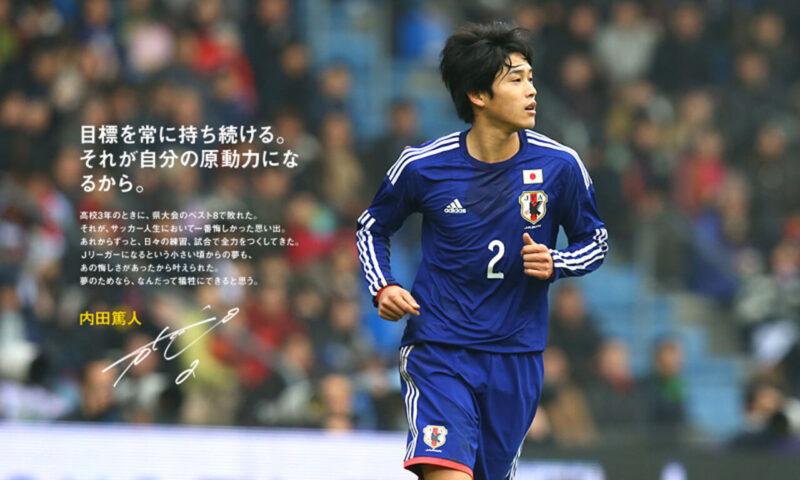 サッカー日本代表戦で試合に出場する内田篤人