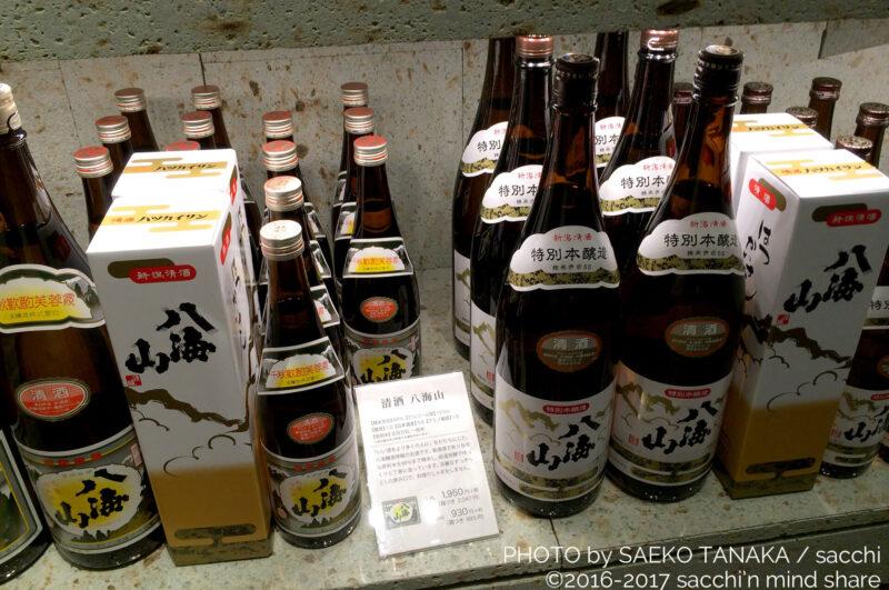日本橋・コレド室町「八海山千年こうじや」の物販コーナー