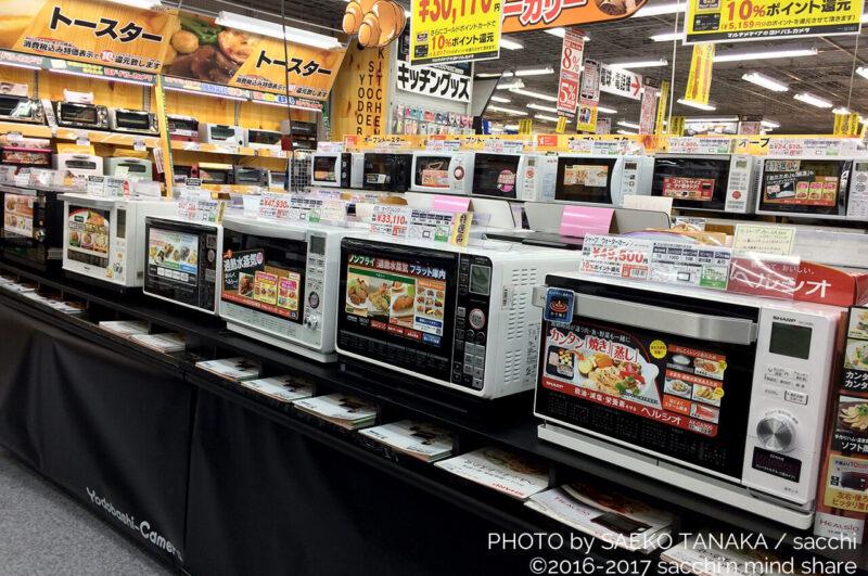 国内トップクラスの充実した品揃えだけでなく、接客やサービスにも定評のあるヨドバシカメラ・マルチメディア川崎ルフロン店のオーブンレンジ・電子レンジ・オーブントースターなどを集めた売り場