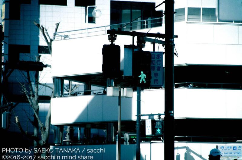 大森駅周辺の信号付近の風景