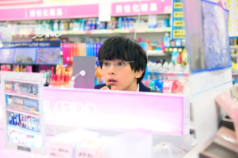 映画「あのコの、トリコ。」の吉沢亮