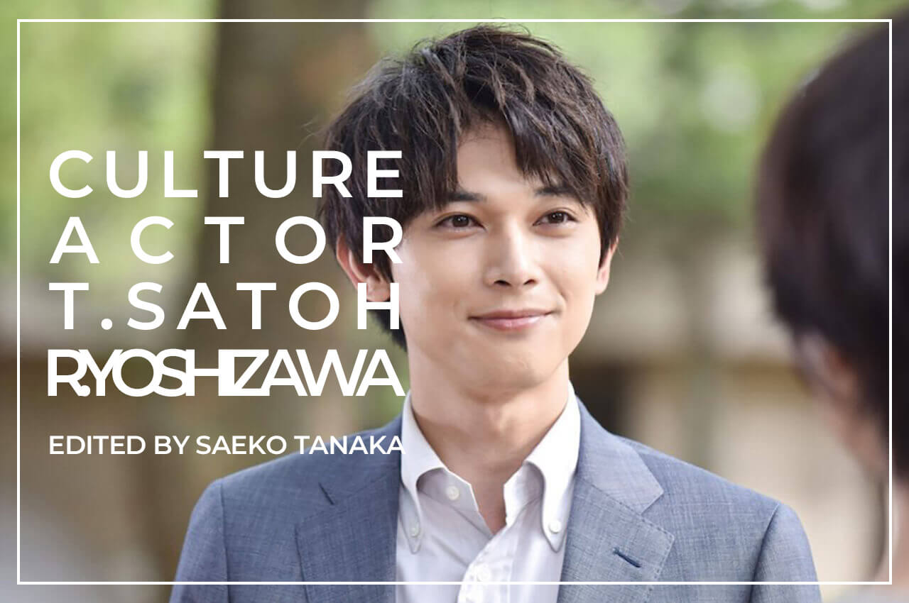 日本テレビ系連続ドラマ『サバイバル・ウェディング』でヒロインの恋人・柏木祐一を演じた俳優・吉沢亮