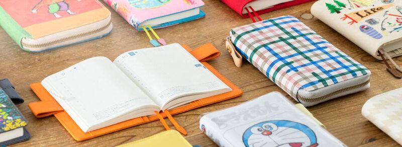 スケジュール管理だけでなく、手帳デコ・コラージュ・スクラップ・アイデアメモ・情報集約・日記・イラスト描きにも最適な、ほぼ日手帳カズンと、ほぼ日手帳専用カバーラインナップ