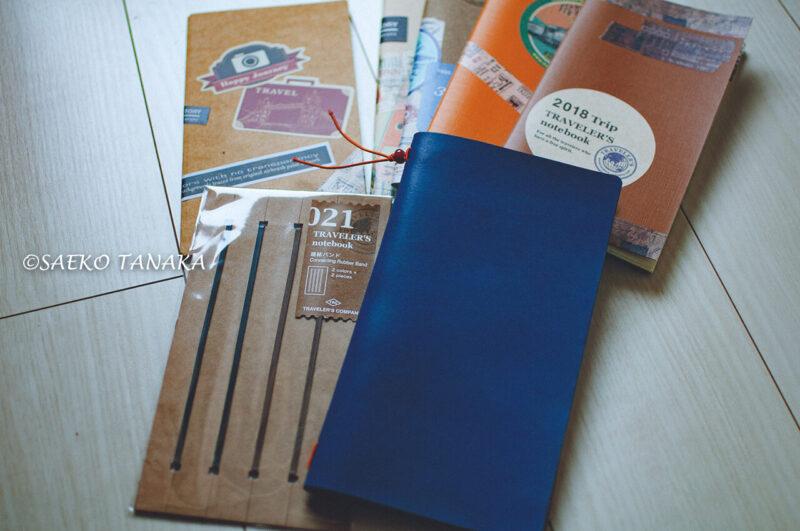 スケジュール管理だけでなく、手帳デコ・コラージュ・スクラップ・アイデアメモ・情報集約・日記・イラスト描き・カスタマイズでも楽しめて最適な、トラベラーズノートとリフィル一式