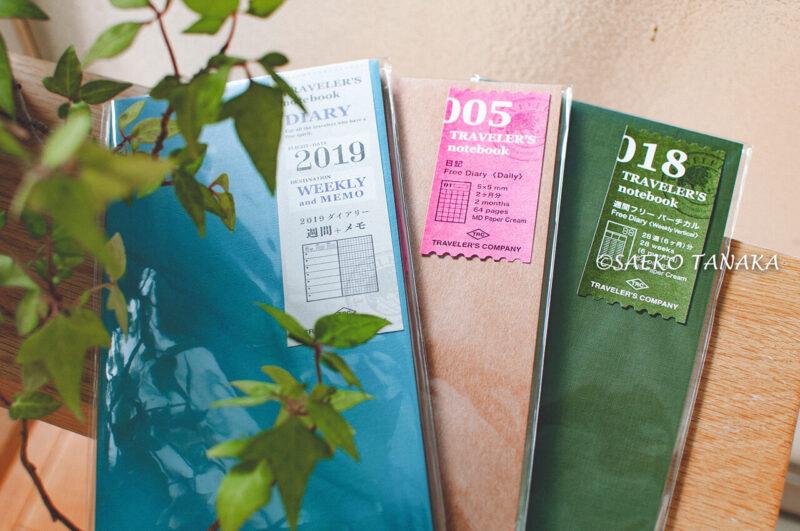 スケジュール管理だけでなく、コラージュ・スクラップ・アイデアメモ・情報集約・日記・イラスト描き・カスタマイズでも楽しめて最適な、トラベラーズノートの2019ダイアリー週間+メモリフィル・日記リフィル・週間フリーバーチカルリフィル