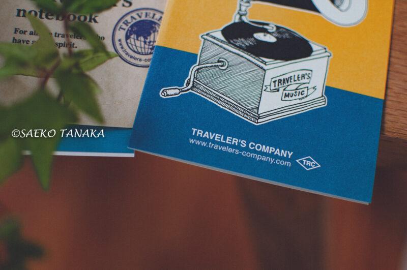 スケジュール管理だけでなく、手帳デコ・コラージュ・スクラップ・アイデアメモ・情報集約・日記・イラスト描き・カスタマイズでも楽しめて最適な、トラベラーズノートの2019ダイアリー週間+メモリフィルに付属されている冊子