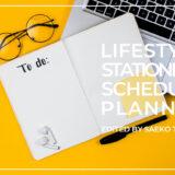 仕事とブログでやるべきことをタスク管理するためにTO DO記入するカスタマイズ手帳と、お気に入りのペンと眼鏡とMacBook Air