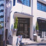 桜満開の代官山のレストラン