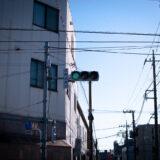 東京都大田区大森の「大森ふるさとの浜辺公園」「昭和島(見晴らしばし公園)」近辺の街並み