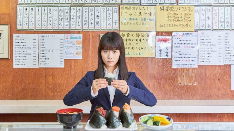 テレビ東京系列「忘却のサチコ」の佐々木幸子役の高畑充希