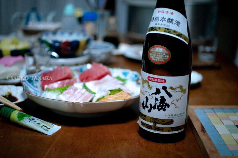関東・東京の我が家のお正月料理・日本酒の八海山