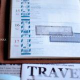 トラベラーズノートコラージュ/2019年11月11日(月)〜17日(日)