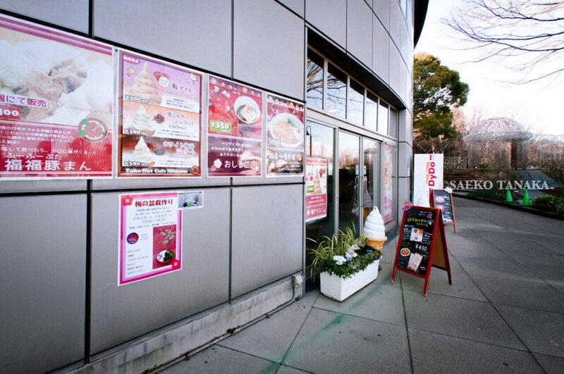 神奈川県小田原市にある「小田原フラワーガーデン」の「テイクアウトカフェ ハイビスカス」