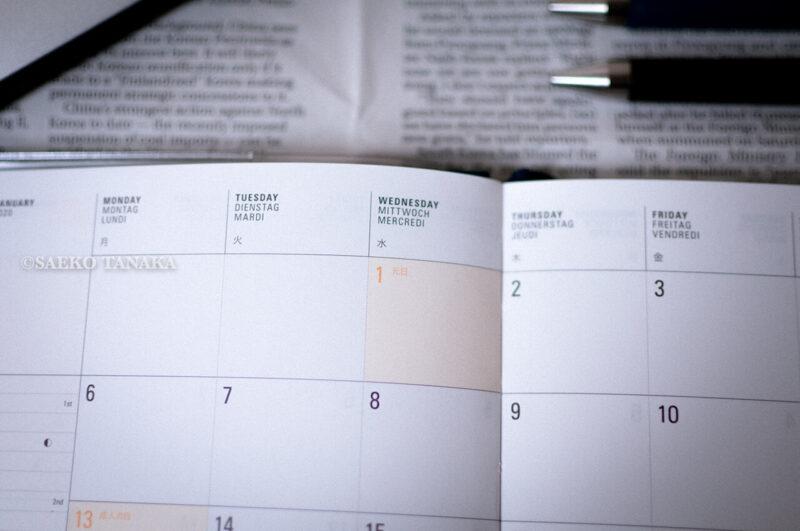 手帳を家計簿代わりにするときにもおすすめのHIGHTIDE/ハイタイドパピヨン(B6 ブロック ウィークリー)