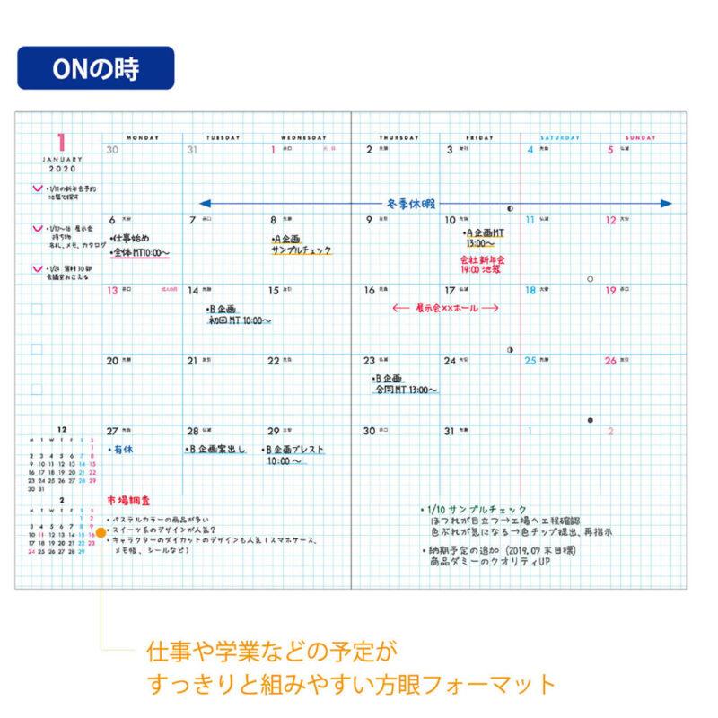 手帳を家計簿代わりにするときにもおすすめのアートプリントジャパン Switchダイアリー