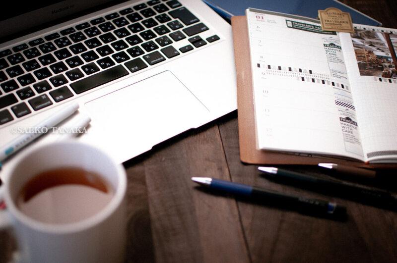 手帳を家計簿代わりにするときにもおすすめのトラベラーズノート