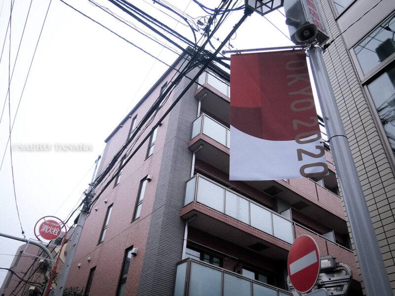 入三通りの入三銀座商店会に掲げられた東京オリンピックフラッグ