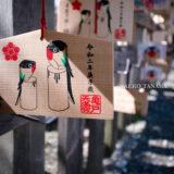 満開の紅梅白梅が楽しめる東京の梅名所、亀戸天神社の絵馬