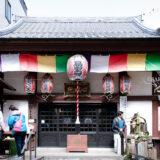 満開の紅梅白梅が楽しめる東京の梅名所、湯島天神/湯島天満宮に続く参道にある心城院(湯島聖天)