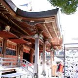満開の紅梅白梅が楽しめる東京の梅名所、湯島天神/湯島天満宮の本殿
