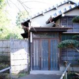 満開の紅梅白梅が楽しめる東京の梅名所、池上梅園の和室(集会室)