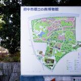 満開の紅梅白梅が楽しめる東京の梅名所、府中市郷土の森博物館の園内マップ