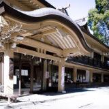 満開の紅梅白梅が楽しめる東京の梅名所、谷保天満宮にある社務所・宝物殿