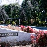 満開の紅梅白梅が楽しめる東京の梅名所、神代植物公園の正門付近