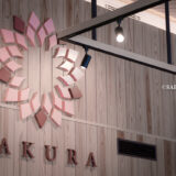 満開のソメイヨシノなどが楽しめる東京の桜名所、靖国神社/靖國神社の外苑直営ショップ「SAKURA」