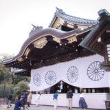 満開のソメイヨシノなどが楽しめる東京の桜名所、靖国神社/靖國神社の拝殿