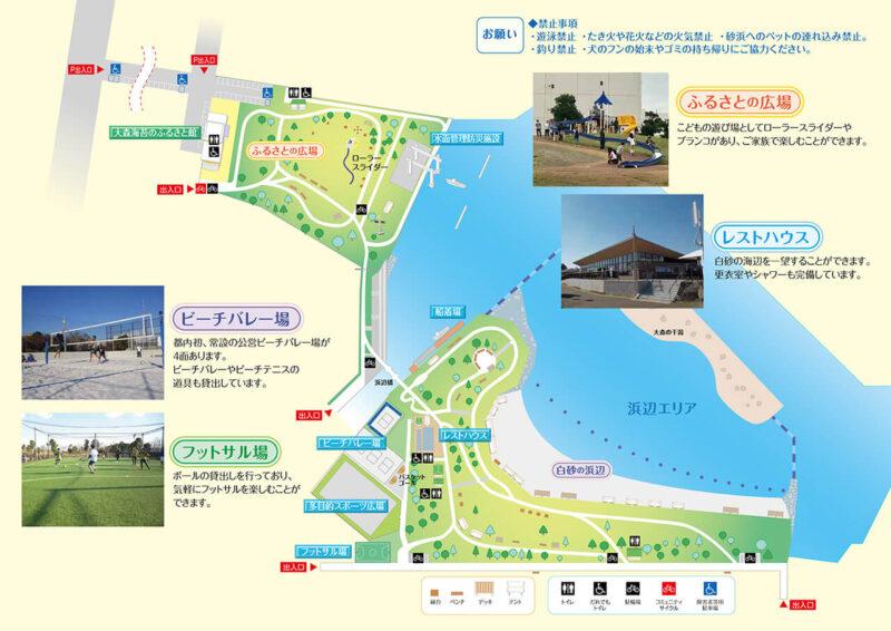 満開のソメイヨシノなどが楽しめる東京の桜名所、大森ふるさとの浜辺公園の公園園内マップ