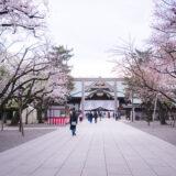 満開のソメイヨシノなどが楽しめる東京の桜名所、靖国神社/靖國神社の中門鳥居と拝殿