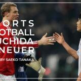 ドイツ・ブンデスリーガのシャルケの試合後に健闘を称え合う親友同士の内田篤人とマヌエル・ノイアー