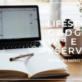 MacBook Airと手帳を広げコーヒータイム
