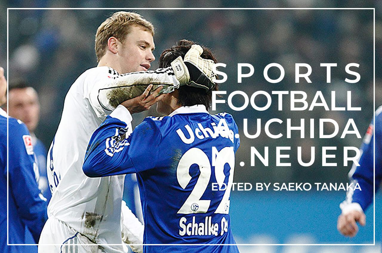 ドイツ・ブンデスリーガのシャルケの試合中にお互いのプレイを称え合う親友同士の内田篤人とマヌエル・ノイアー