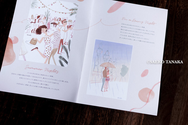 フランス・パリジェンヌがこぞって購入している、本国フランスで始まったパリ発の大人気ライフスタイル系サブスクリプション、サプライズBOXの『My Little Box/マイリトルボックス』2020年6月ボックスに入っていた小冊子の中に描かれたパリ在住イラストレーター・KANAKOさんによるフランス人のおしゃれなイラスト