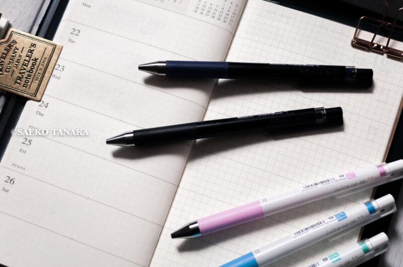 使い勝手がよく仕事にもプライベートにもブログ専用にも活用しやすい、おすすめの手帳(トラベラーズノート 週間+メモリフィル)とペン(パイロット ジュースアップ0.4)