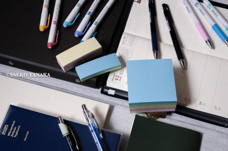 使い勝手がよく仕事にもプライベートにもブログ専用にも活用しやすい、おすすめの手帳・ノートブック(トラベラーズノート週間+メモリフィル・ハイタイドB6ブロックウィークリー・MDノートA5方眼・無印良品バインダー)とペン・マーカー(パイロット ジュースアップ0.4・ゼブラ マイルドマーカー・ぺんてる カフェドクレナ・エナージェルインフリー)と付箋(スリーエム ポストイット)