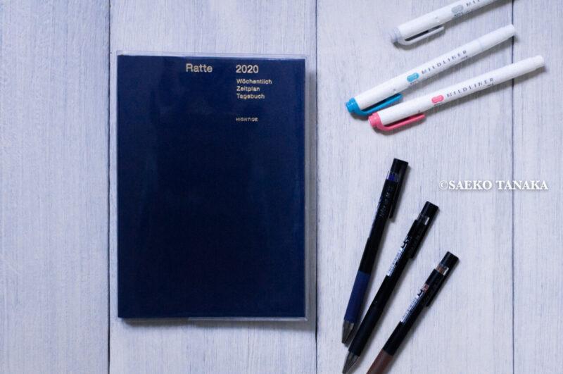 手帳会議2021|使い勝手がよく仕事にもプライベートにもブログ専用にも活用しやすい、おすすめの手帳・ノートブック(HIGHTIDE/ハイタイドB6ブロックウィークリー)とペン・マーカー(パイロット ジュースアップ0.4・ゼブラ マイルドマーカー)