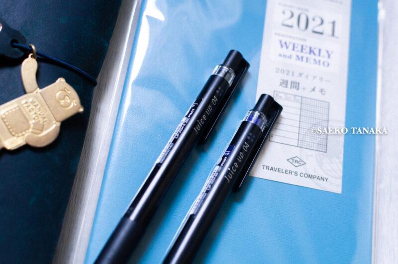 使い勝手がよく仕事にもプライベートにもブログ専用にも活用しやすい、おすすめの手帳・トラベラーズノート ブルー レギュラーサイズ&トラベラーズノート週間+メモリフィルとペン(パイロット ジュースアップ0.4)