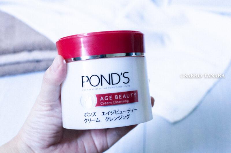 クレンジングしながら肌を保湿・毛穴詰まりの角栓や古い角質を落とす・エイジングケアする効果が期待できる保湿クレンジングクリームとして人気の高いポンズ『エイジビューティークリームクレンジング』