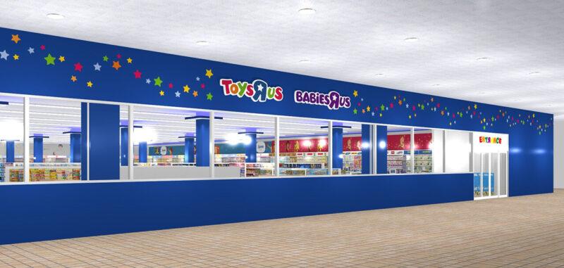 子供のクリスマスプレゼントを賢く安くお得に購入できることでも好評な日本トイザらスの大型店舗