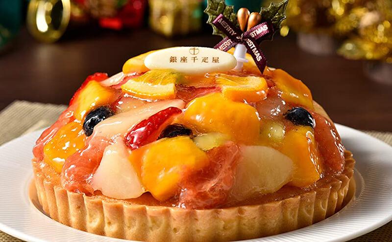 おうちクリスマスを楽しむために便利なAmazonで購入した、口コミ・レビュー人気が高い『銀座千疋屋』のおしゃれでお得で美味しいクリスマスケーキ『銀座タルト』