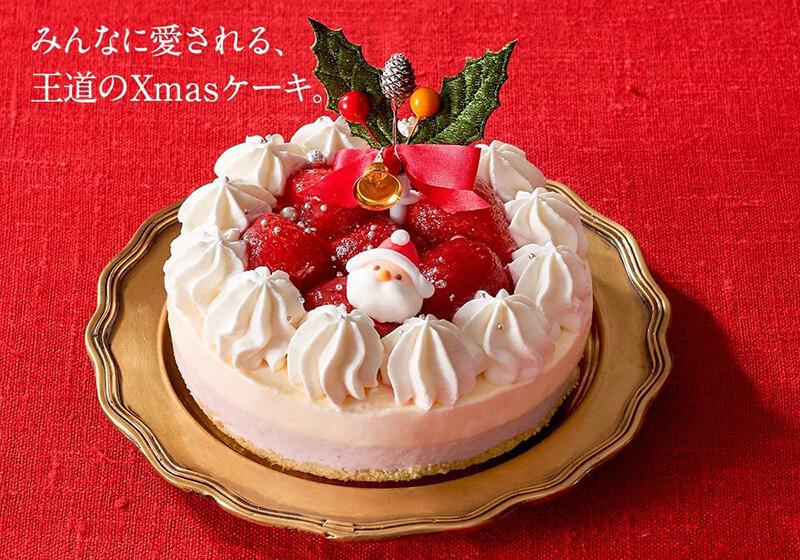 おうちクリスマスを楽しむために便利なAmazonで購入した、口コミ・レビュー人気が高い『LeTAO/ルタオ』のおしゃれでお得で美味しいクリスマスケーキ『選べるクリスマスケーキセット~ペールノエル~』